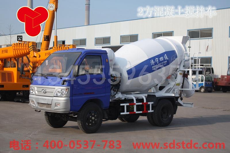 易胜博官方app下载安卓版混凝土搅拌车 水泥搅拌车 搅拌车图片