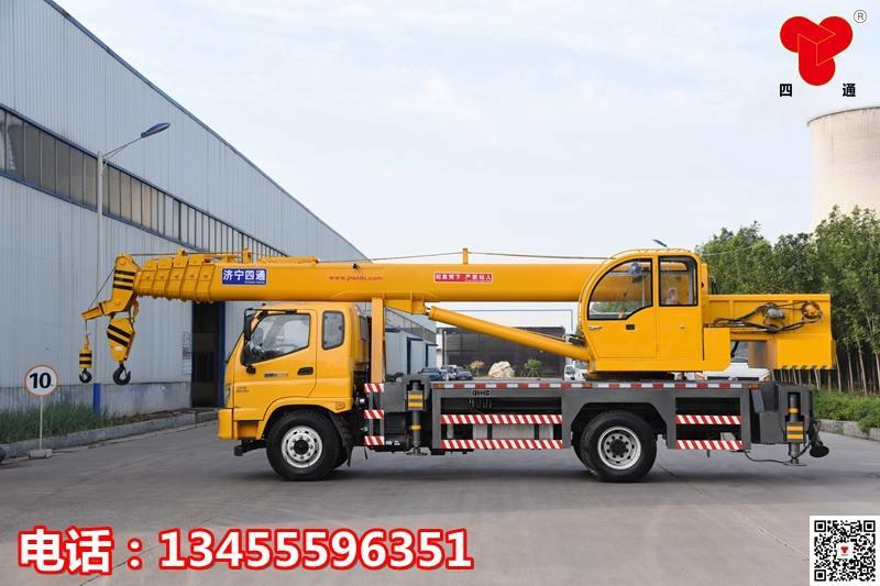 16吨汽车吊福田140