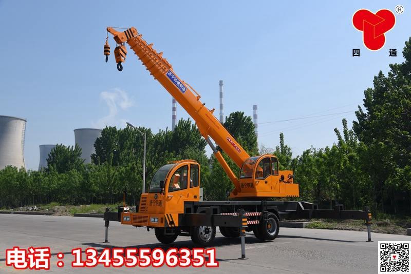 12吨自制易胜博官网注册-6米 (15).JPG
