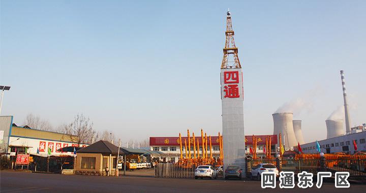 济宁易胜博官方app下载安卓版工程机械有限公司厂址